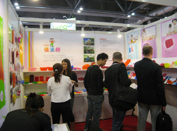 Products Exhibition02