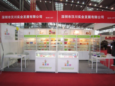 Silicone kitchen Products Exhibition on 2011