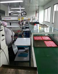 Why some silicone mats are teared easily? Hanchuan 2015 latest silicone mats