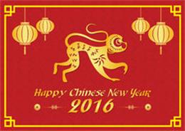 Notice to Hanchuan industrial 2016 New Year holiday!