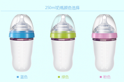 baby care products food grade silicone infants feeding bottles